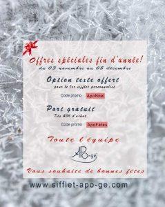 Codes promo Noël 2017